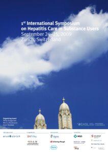INHSU 2009 conference flyer